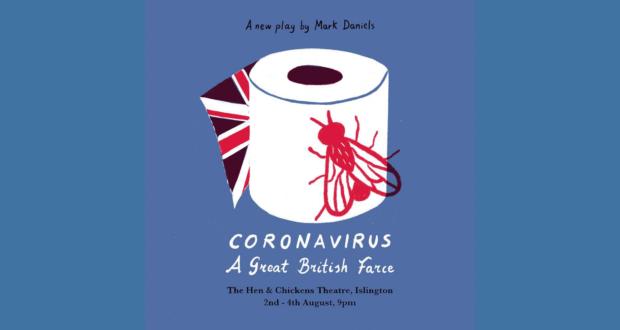 image for Coronavirus A Great British Farce